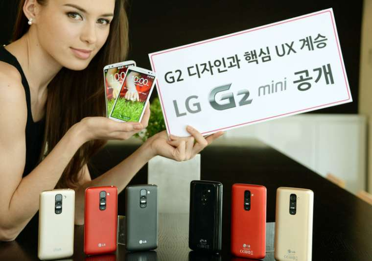 LG G2 Mini - AndroidVenture.com